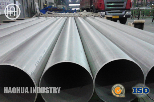 Duplex Stainless Steel Pipe UNS32750