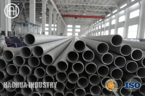 Austenitic stainless steel pipe EN10216-5 1.4305/1.4311/1.4301 & Austenitic stainless steel pipe EN10216-5 1.4305/1.4311/1.4301 ...